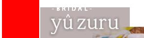 岐阜・大垣の貸衣裳なら夕鶴衣裳店|成人式・振袖・着物レンタル